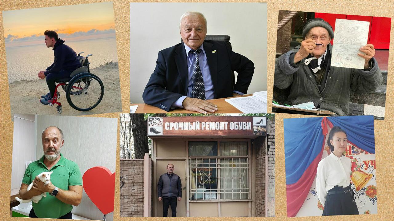 Добрые дела и истории спасения, которые произошли на Кубани в 2020 году
