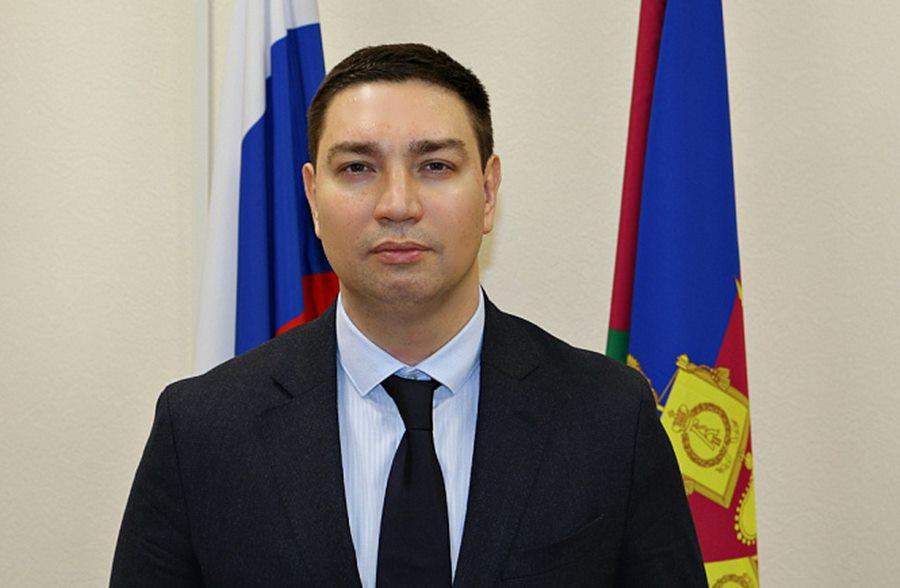 Главой департамента информатизации и связи Кубани назначен Станислав Завальный