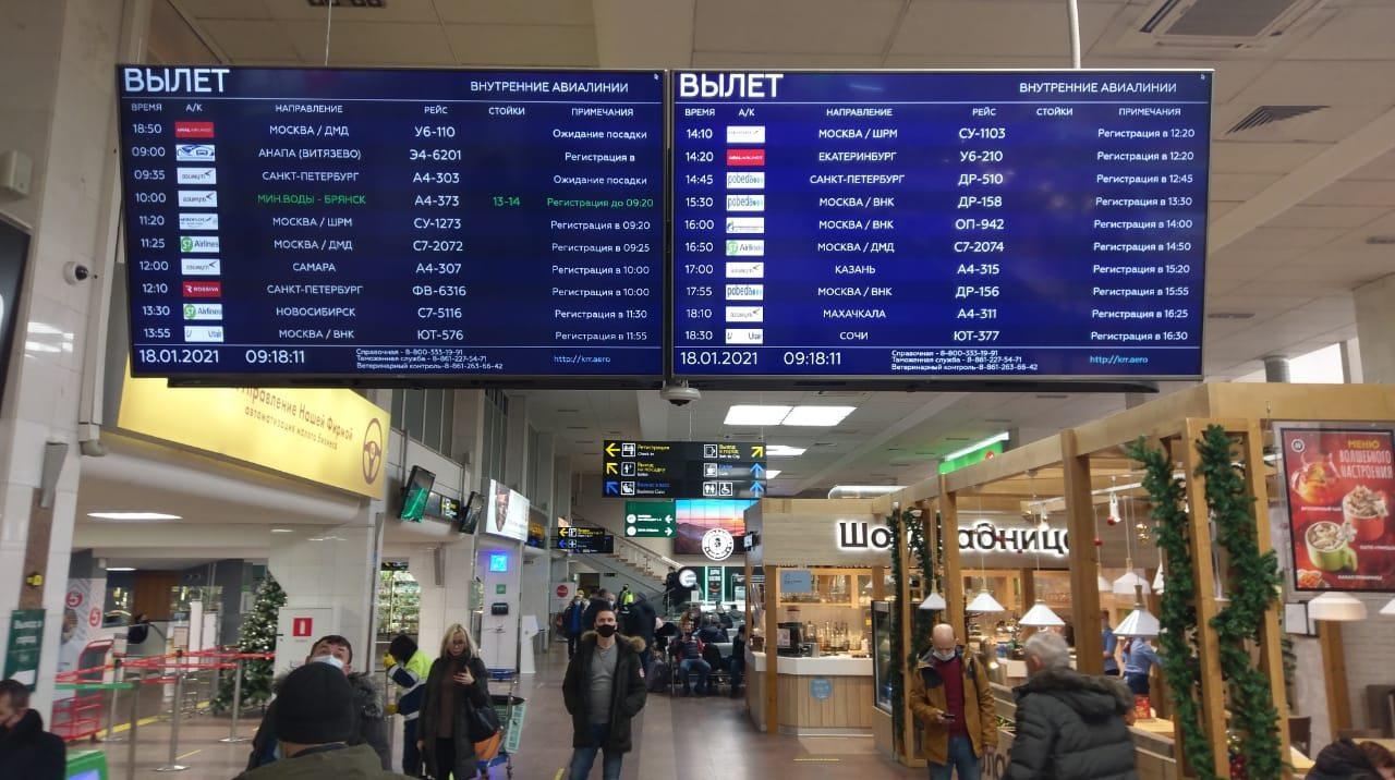 Аэропорт Краснодара вернулся к работе после снегопада