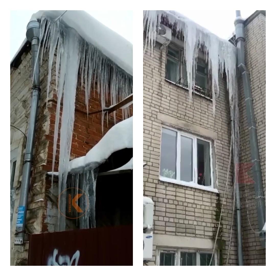 Жители Краснодара публикуют фотографии гигантских сосулек и ледяных наростов в городе