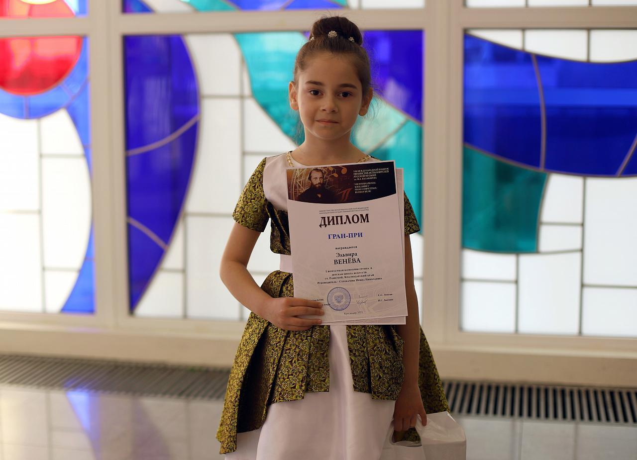 Семилетняя девочка из Новороссийска взяла гран-при Международного конкурса пианистов-исполнителей