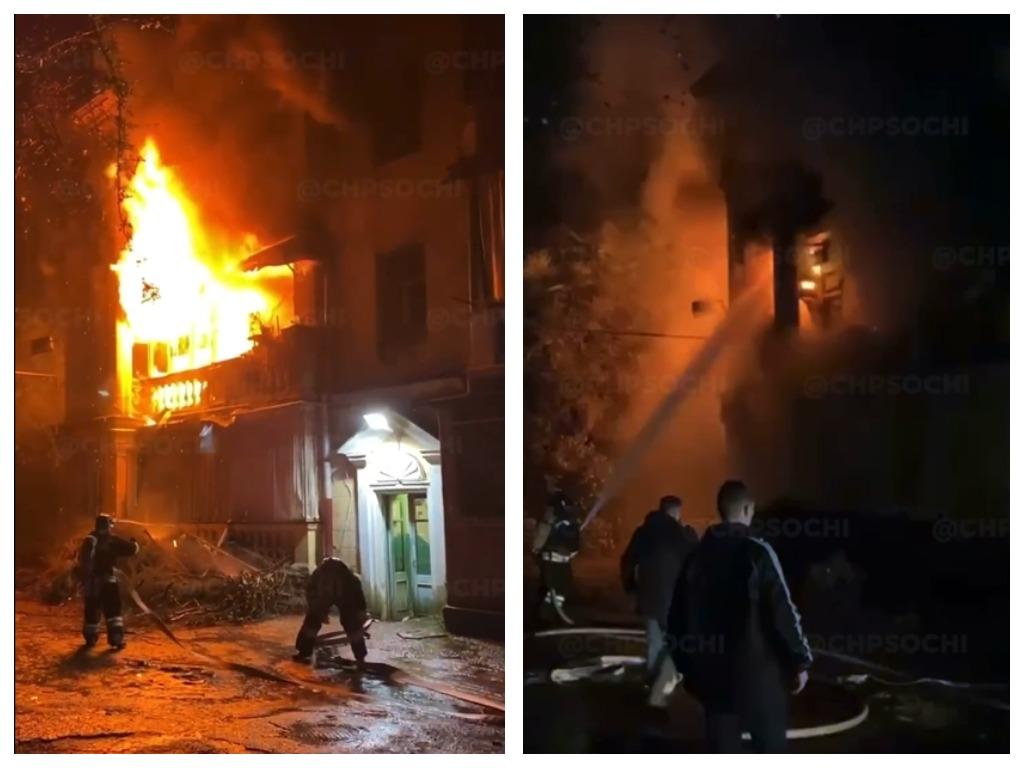 В Сочи ночью при пожаре в многоэтажке погибли два человека