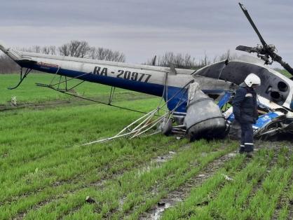 На Кубани после смерти пилота вертолета возбуждено уголовное дело