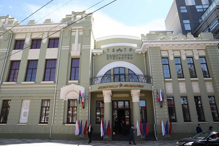 В краснодарском Театре Защитника Отечества состоялся первый спектакль после реконструкции