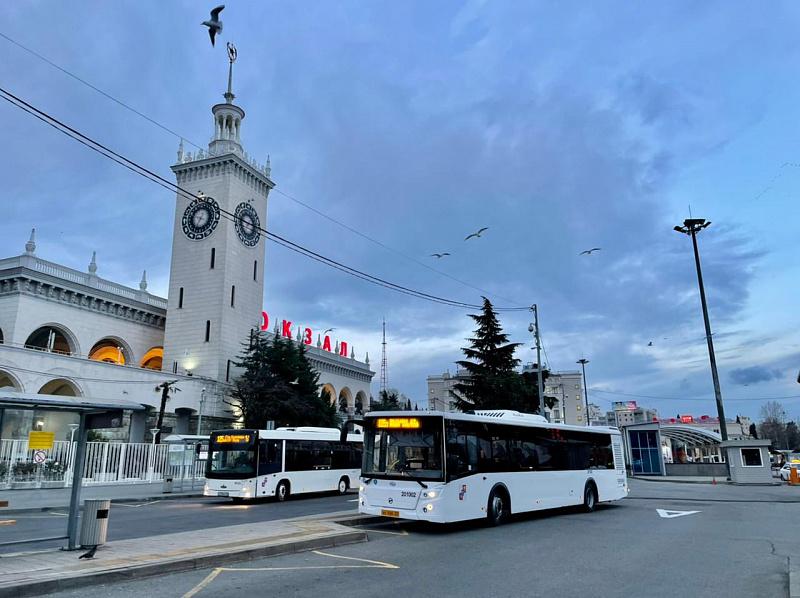 В Сочи с 1 июня проезд в общественном транспорте будет со скидкой