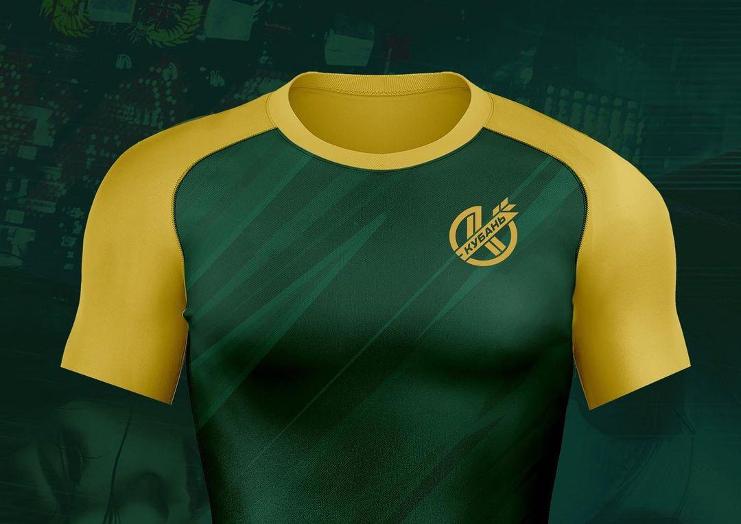 Болельщики выбрали новый логотип для футбольного клуба