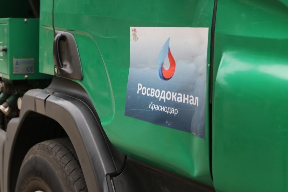 В Краснодаре при ремонте ливневки повредили водопровод
