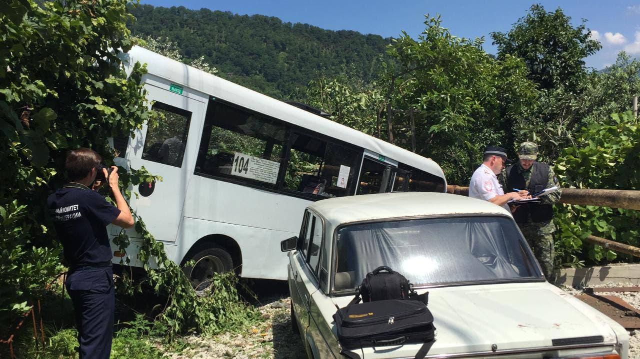 В Сочи СК проводит проверку по ДТП с 12 пострадавшими пассажирами автобуса