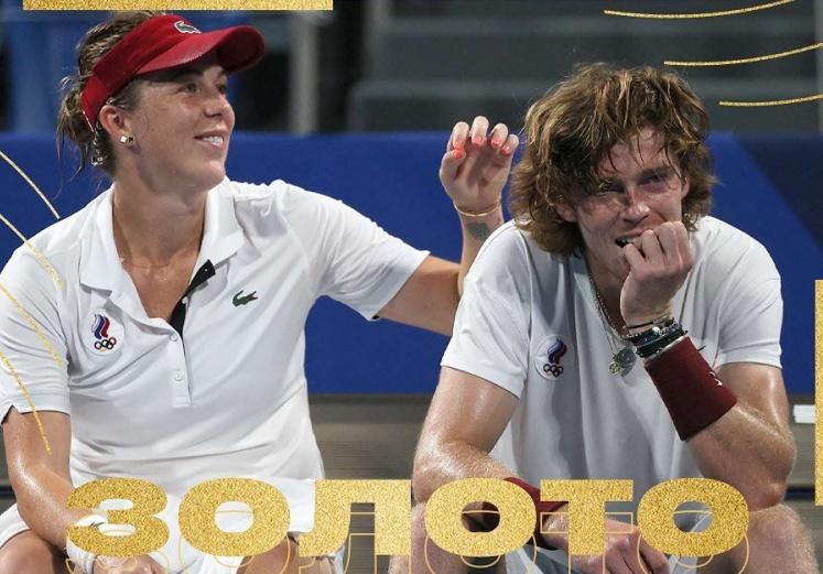 Теннисисты принесли в копилку сборной России 12-е золото Олимпиады