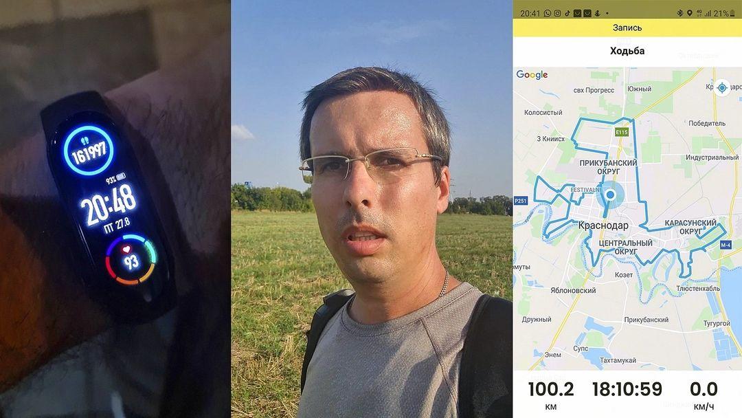 Житель Краснодара прошел по улицам города 100 км за 18 часов