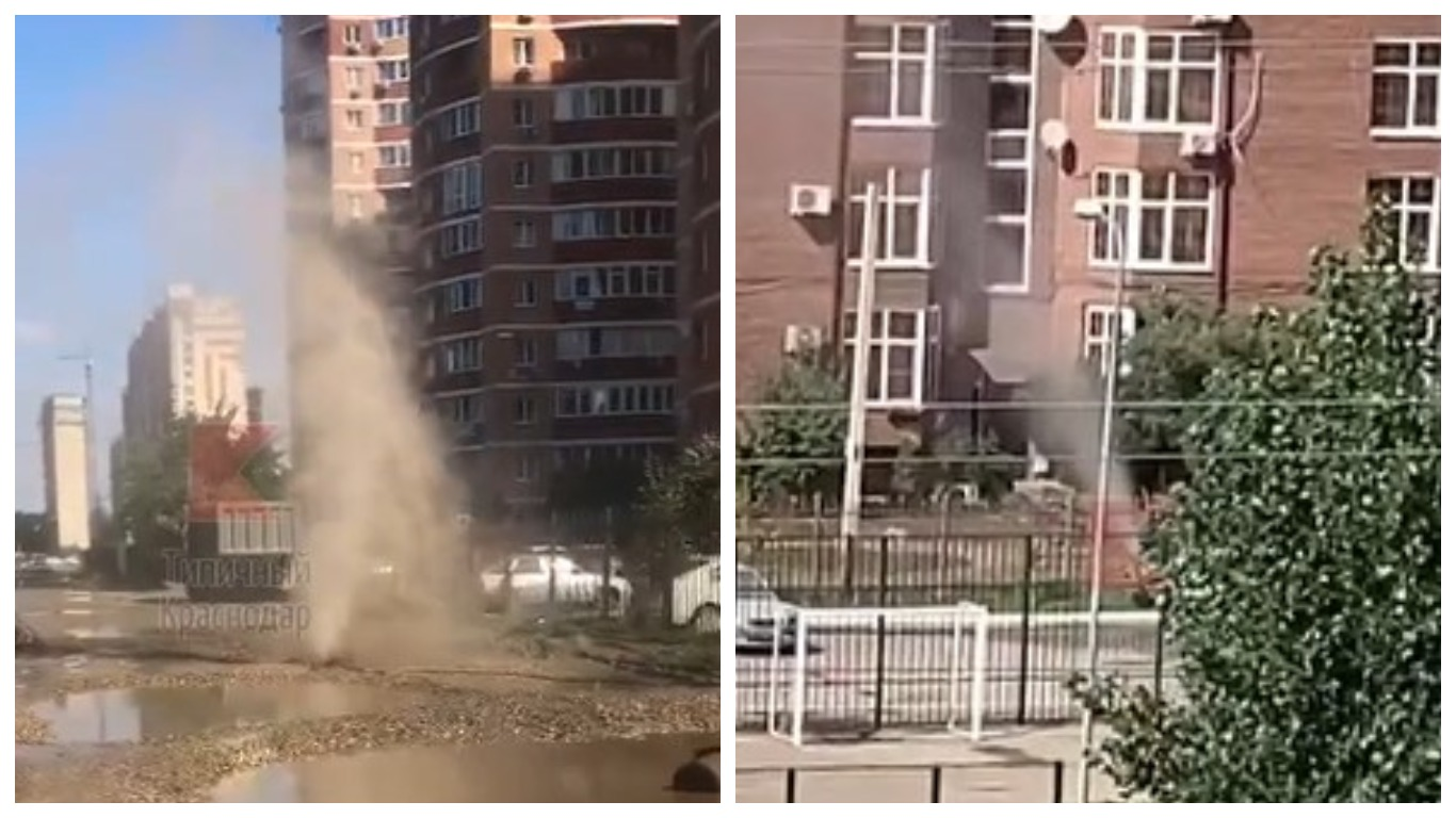 В Краснодаре около многоквартирного дома прорвало газопровод