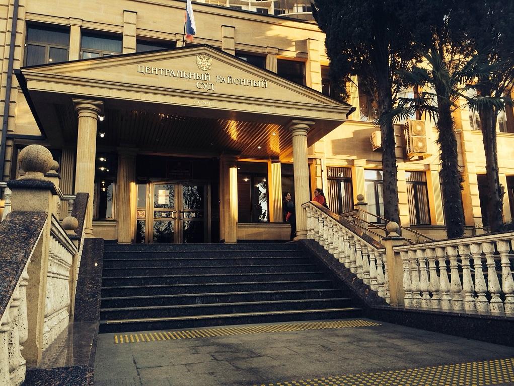 В Сочи блогер Вахтанг Езугбая приговорен к 4 годам колонии за вымогательство