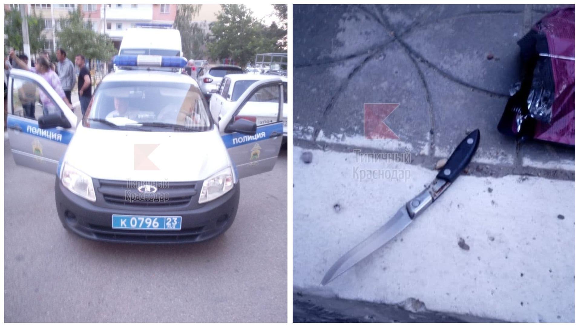 В Краснодаре конфликт на детской площадке закончился поножовщиной